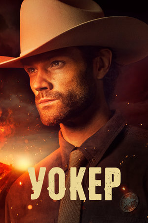 Сериал «Уокер» (2021 – ...)