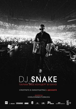 Фильм «DJ SNAKE: Париж 2020. Концерт в кино» (2020)