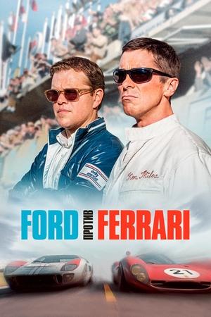 Фильм «Ford против Ferrari» (2019)