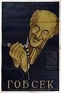 Фільм «Гобсек» (1936)