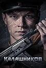 Фильм «Калашников» (2020)
