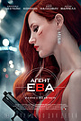 Фильм «Агент Ева» (2020)