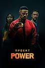 Фильм «Проект Power» (2020)