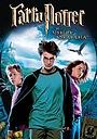 Фильм «Гарри Поттер и узник Азкабана» (2004)