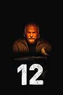 Фильм «12» (2007)