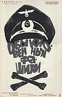 Фільм «Звичайний фашизм» (1965)
