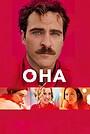 Фильм «Она» (2013)